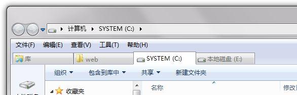 SYSTEM (C)